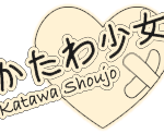 Katawa Shoujo - Walkthrough / Guide