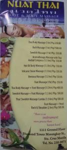 Nuat thai masangkay price list, July 2015