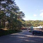 Mile High, Baguio