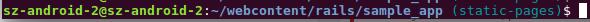 ubuntu-terminal-prompt-git-branch-